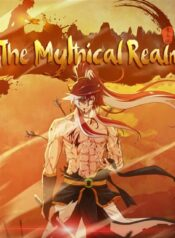 The-Mythical-Realm