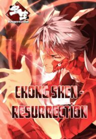 Chong Shen – Resurrection